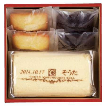 たまひよSHOP【送料無料】東京丸の内ロール 名入れロールケーキとフィナンシェのセット たまひよSHOP・たまひよの内祝い