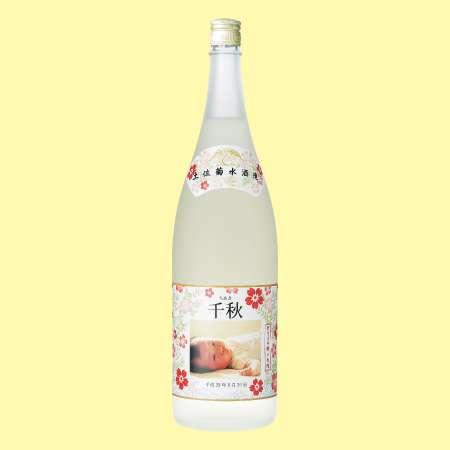 【送料無料】菊水酒造 写真&名入れ純米大吟醸 千寿鶴 一升(1.8リットル) たまひよSHOP・たまひよの内祝い