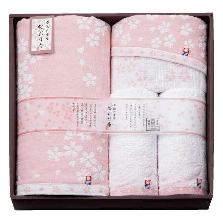 【送料無料】桜おり布 タオルセットD たまひよSHOP・たまひよの内祝い