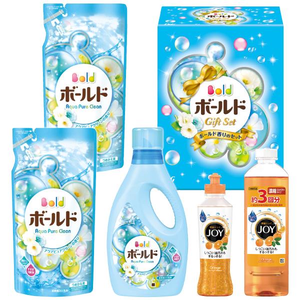 【送料無料】ボールド 香りのギフトB たまひよSHOP・たまひよの内祝い
