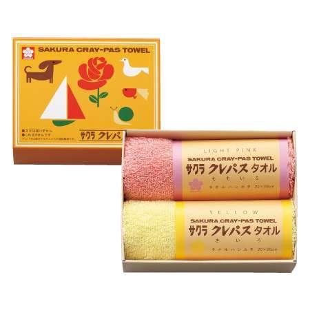 【送料無料】クレパスタオル タオルハンカチセット ピンク たまひよSHOP・たまひよの内祝い