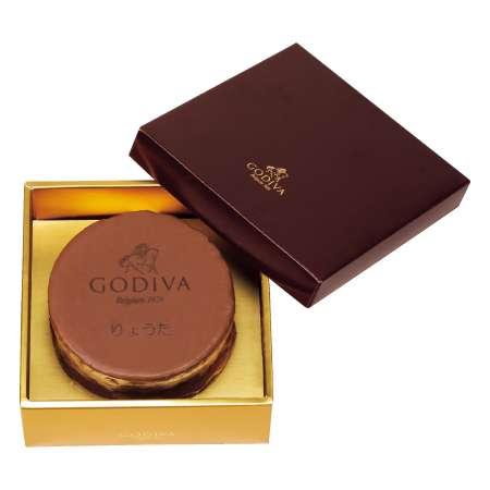 【送料無料】ゴディバ名入れチョコレートケーキ たまひよSHOP・たまひよの内祝い