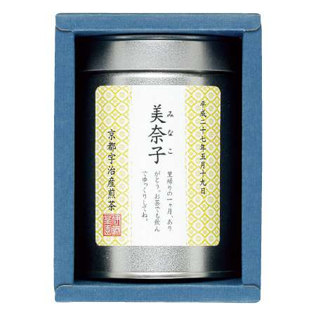 【WEB限定】伊藤茶園 名入れ・フリーメッセージ 緑茶A たまひよSHOP・たまひよの内祝い