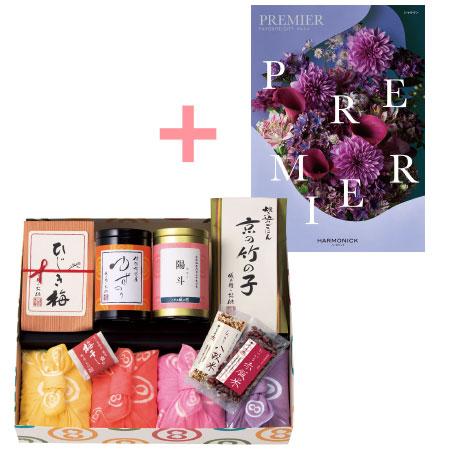【送料無料】京都 八代目儀兵衛 名入れお米ギフトガーゼAとプルミエ シャルマン たまひよSHOP・たまひよの内祝い
