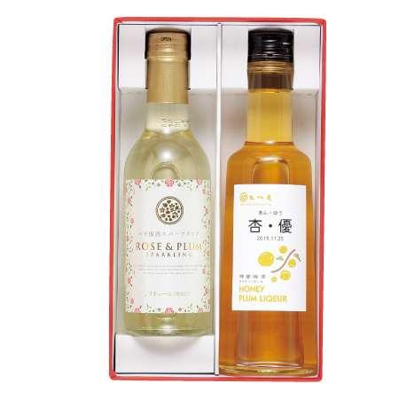 たまひよSHOP【送料無料】五代庵 名入れ梅酒セット2本 たまひよSHOP・たまひよの内祝い