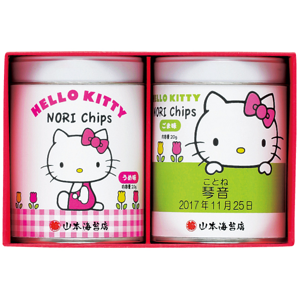 【送料無料】山本海苔店 名入れハローキティのりチップス2缶 たまひよSHOP・たまひよの内祝い
