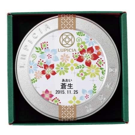 【送料無料】ルピシア 名入れ紅茶1缶フラワー たまひよSHOP・たまひよの内祝い