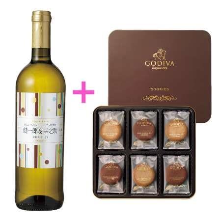 【送料無料】名入れワイン マラテスタ白とゴディバ クッキーアソートメント18枚入 たまひよSHOP・たまひよの内祝い