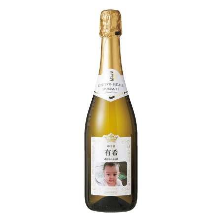 【送料無料】写真&名入れスパークリングワイン フェスティボレアーレ たまひよSHOP・たまひよの内祝い