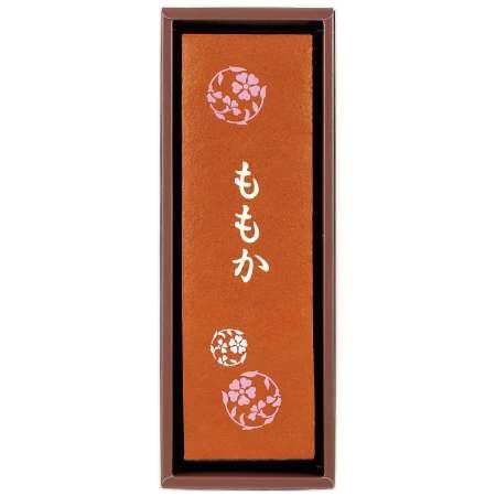 【送料無料】文明堂 名入れお祝いカステラ(白) たまひよSHOP・たまひよの内祝い