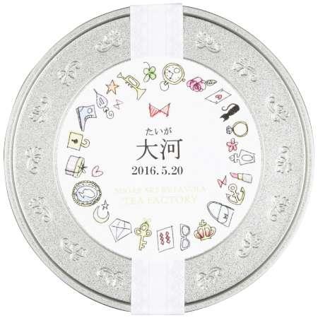 ティーファクトリー 名入れアートシュガーセットA たまひよSHOP・たまひよの内祝い