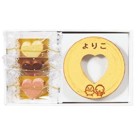【送料無料】たまひよ 名入れハートバウムと小分けバウムセットA バニラ たまひよSHOP・たまひよの内祝い