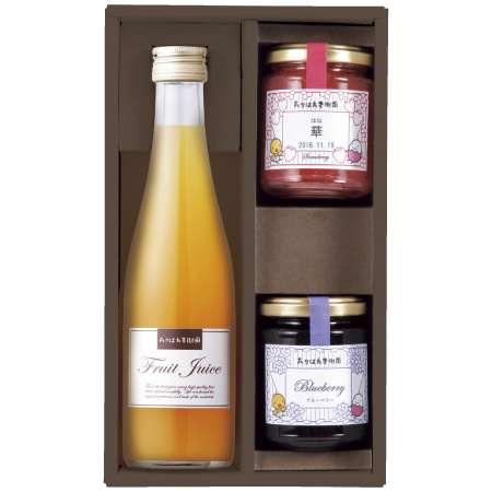 【送料無料】たかはた果樹園 たまひよ名入れ ジャムとジュースのセットA たまひよSHOP・たまひよの内祝い