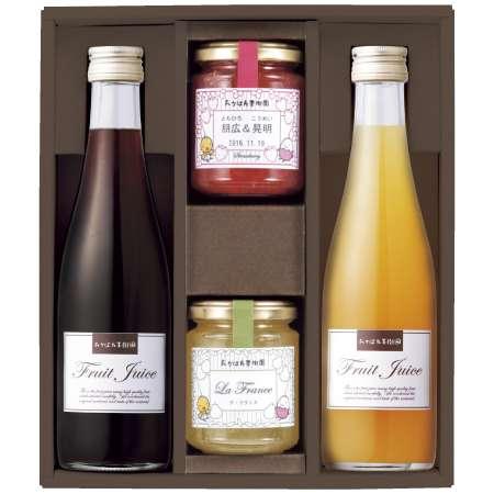 【送料無料】たかはた果樹園 たまひよ名入れ ジャムとジュースのセットB たまひよSHOP・たまひよの内祝い