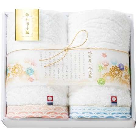 【送料無料】和布小紋 タオルセットA たまひよSHOP・たまひよの内祝い
