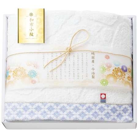 【送料無料】和布小紋 バスタオル パープル たまひよSHOP・たまひよの内祝い