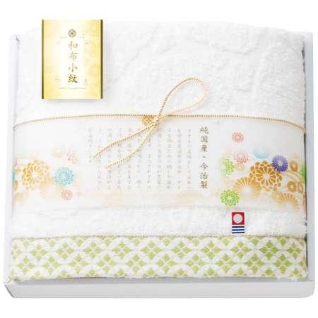 【送料無料】和布小紋 バスタオル グリーン たまひよSHOP・たまひよの内祝い