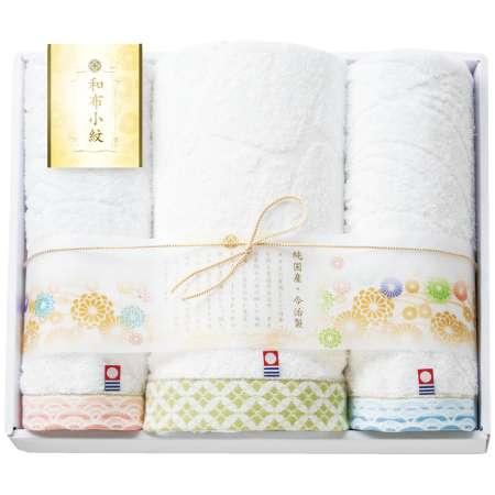 【送料無料】和布小紋 タオルセットB たまひよSHOP・たまひよの内祝い