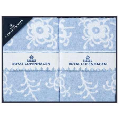 【送料無料】ロイヤル コペンハーゲン タオルケット2枚組 たまひよSHOP・たまひよの内祝い