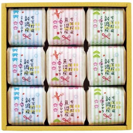 【送料無料】吉兆楽 新潟のお米食べ比べセット9個 たまひよSHOP・たまひよの内祝い