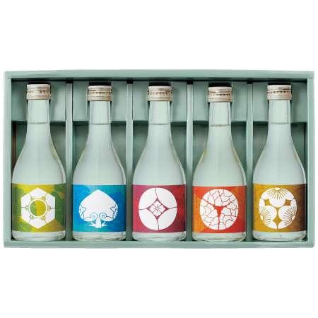 【送料無料】菊水酒造 呑み比べセット5本 たまひよSHOP・たまひよの内祝い