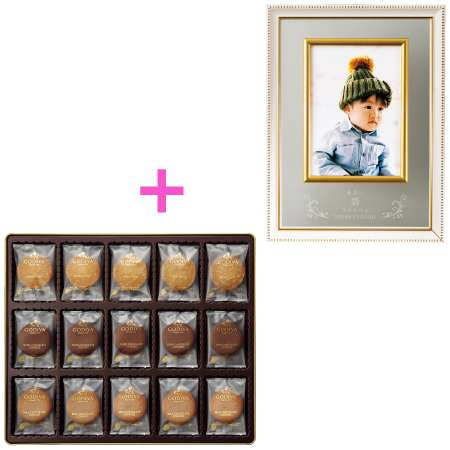 【送料無料】名入れ壁掛けクラシックフォトフレーム(小)とゴディバ クッキーアソートメント55枚入 たまひよSHOP・たまひよの内祝い