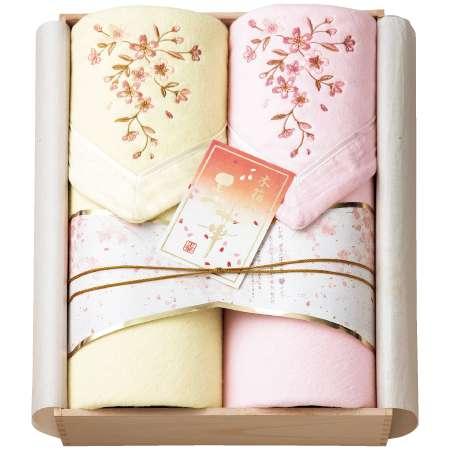 【送料無料】王華 木箱入りさくら刺繍 シルク混綿毛布(毛羽部分)2枚入り たまひよSHOP・たまひよの内祝い