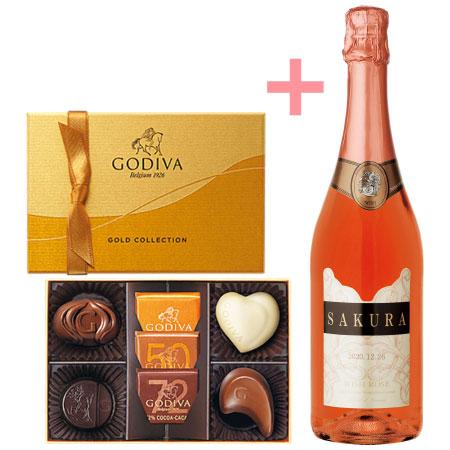 【送料無料】名入れ(アルファベット)スパークリングワイン&ゴディバゴールドコレクション7粒入 たまひよSHOP・たまひよの内祝い