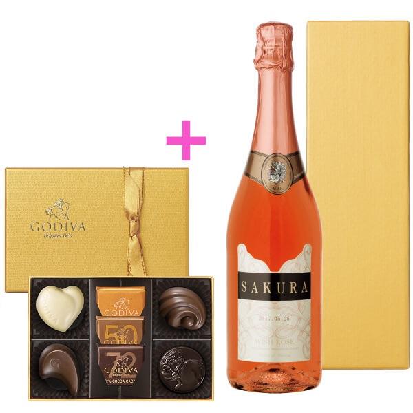 たまひよSHOP【送料無料】名入れ(アルファベット)スパークリングワイン&ゴディバゴールドコレクション7粒入 たまひよSHOP・たまひよの内祝い