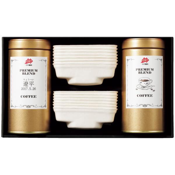 【送料無料】京都小川珈琲 名入れブレンドコーヒー2本 たまひよSHOP・たまひよの内祝い
