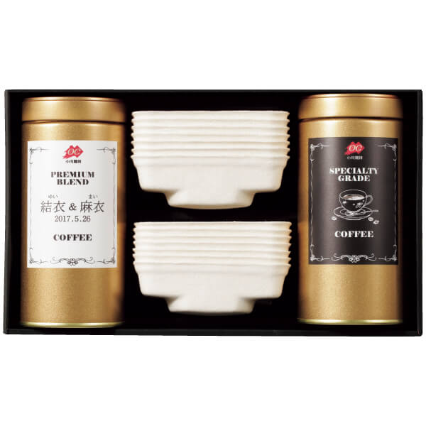 【送料無料】京都小川珈琲 名入れスペシャルティコーヒー1本とブレンドコーヒー1本 たまひよSHOP・たまひよの内祝い