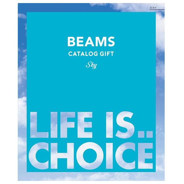 【送料無料】BEAMS CATALOG GIFT スカイコース たまひよSHOP・たまひよの内祝い