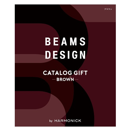 【送料無料】BEAMS CATALOG GIFT Brown たまひよSHOP・たまひよの内祝い