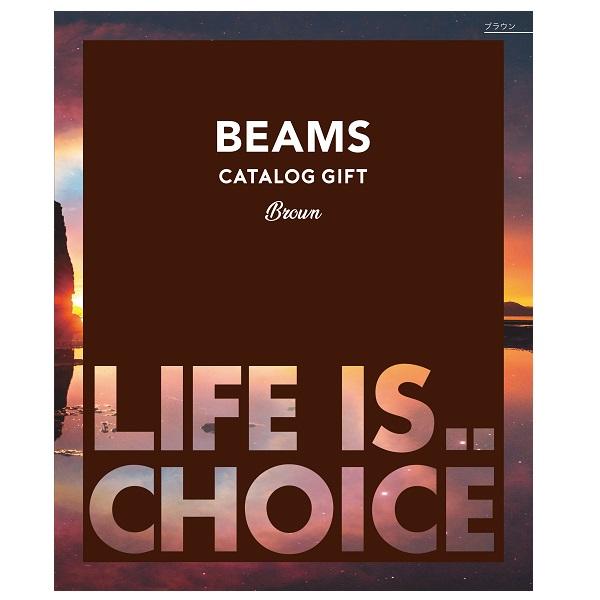 【送料無料】BEAMS CATALOG GIFT ブラウンコース たまひよSHOP・たまひよの内祝い