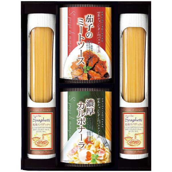 こだわりスパゲティセットA たまひよSHOP・たまひよの内祝い