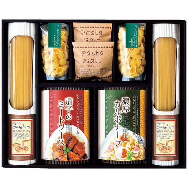 【送料無料】こだわりスパゲティセットB たまひよSHOP・たまひよの内祝い