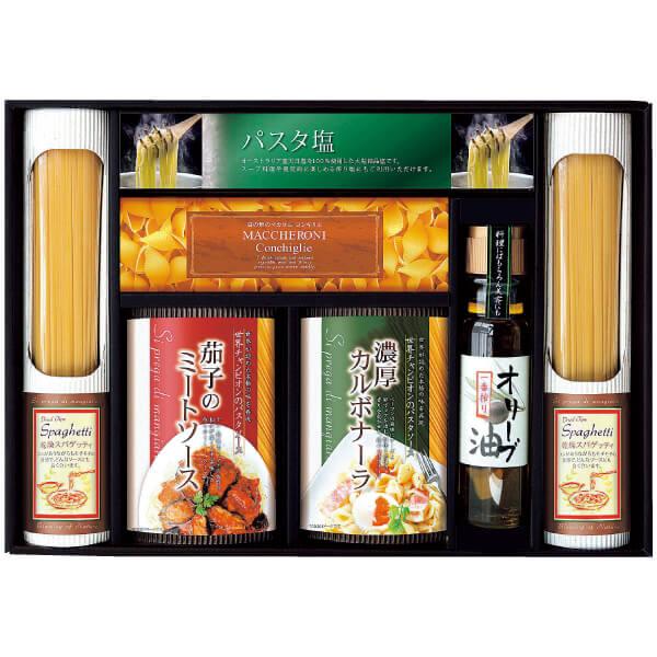 【送料無料】こだわりスパゲティセットC たまひよSHOP・たまひよの内祝い