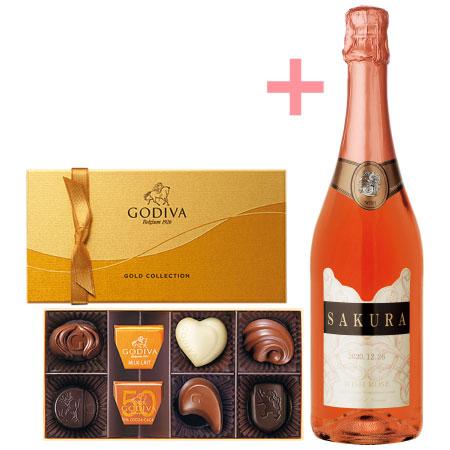 【送料無料】名入れ(アルファベット)スパークリングワイン&ゴディバ ゴールドコレクション8粒入 たまひよSHOP・たまひよの内祝い