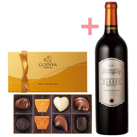 【送料無料】名入れ(アルファベット)赤ワイン&ゴディバ ゴールドコレクション8粒入 たまひよSHOP・たまひよの内祝い