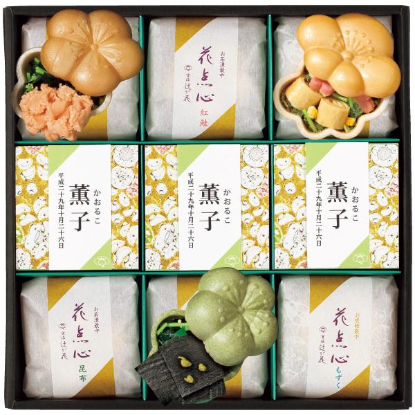 【送料無料】京都・辻が花 名入れお茶漬最中・お吸い物最中詰合せセットB たまひよSHOP・たまひよの内祝い