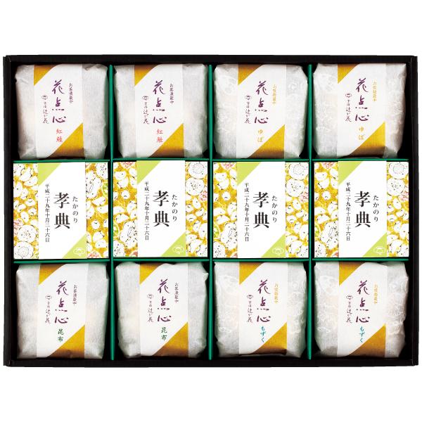 【送料無料】京都・辻が花 名入れお茶漬最中・お吸い物最中詰合せセットC たまひよSHOP・たまひよの内祝い