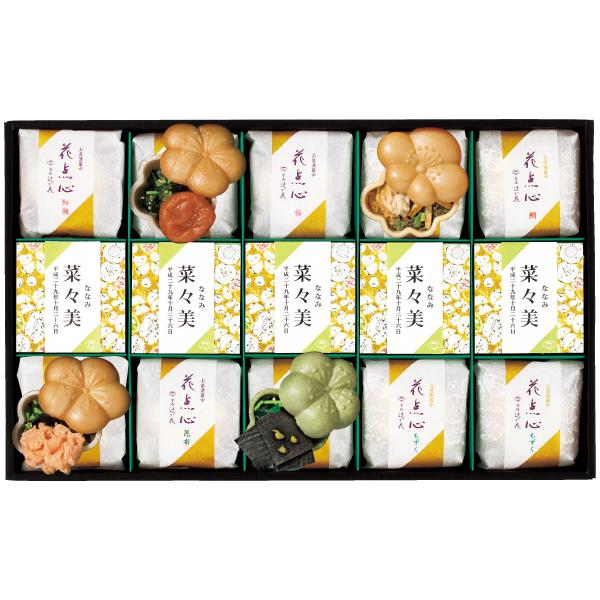 【送料無料】京都・辻が花 名入れお茶漬最中・お吸い物最中詰合せセットD たまひよSHOP・たまひよの内祝い