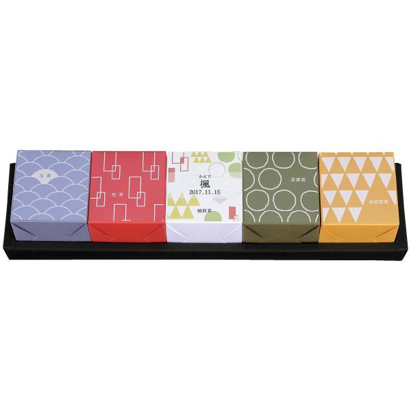 【送料無料】伊藤茶園 名入れ お福分け宇治茶飲み比べ5種 たまひよSHOP・たまひよの内祝い
