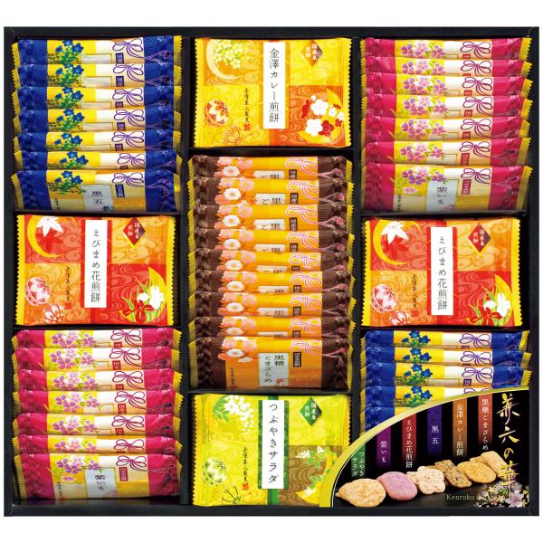【送料無料】金澤兼六製菓 兼六の華C たまひよSHOP・たまひよの内祝い