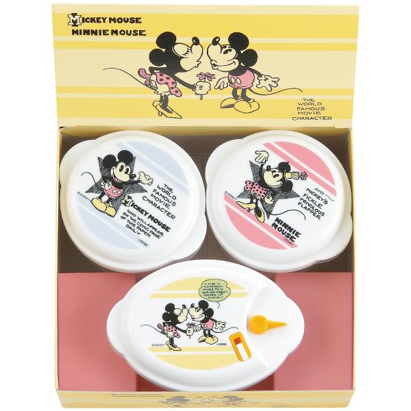 【送料無料】ミッキー&ミニー 電子レンジ容器3個 たまひよSHOP・たまひよの内祝い