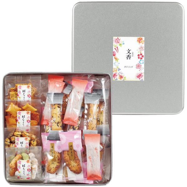 【送料無料】はなより 名入れ米菓詰合せA たまひよSHOP・たまひよの内祝い