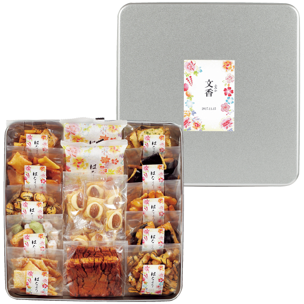 【送料無料】はなより 名入れ米菓詰合せC たまひよSHOP・たまひよの内祝い