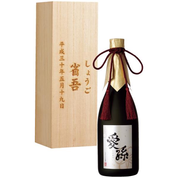 【送料無料】愛孫 名入れうすにごり芋焼酎 たまひよSHOP・たまひよの内祝い