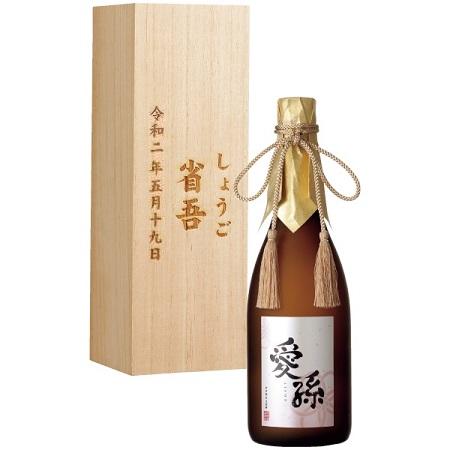 【送料無料】愛孫 名入れ竹炭熟成麦焼酎 たまひよSHOP・たまひよの内祝い