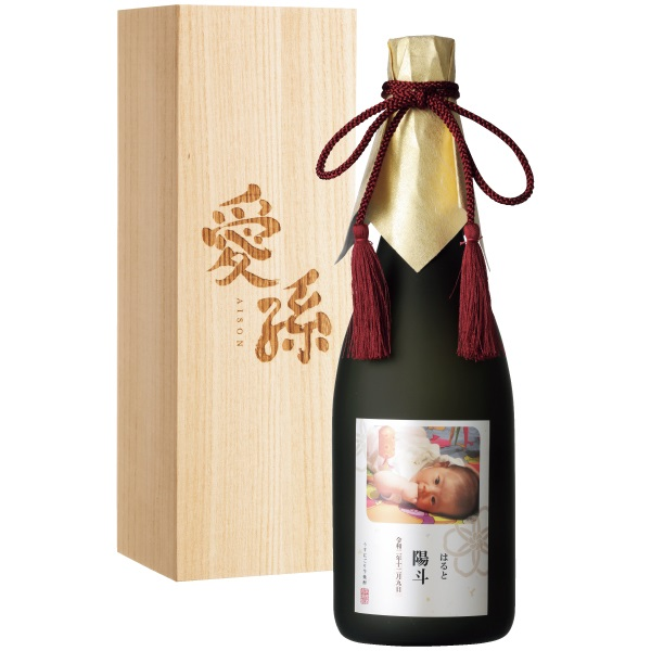 【送料無料】愛孫 写真&名入れうすにごり芋焼酎 たまひよSHOP・たまひよの内祝い